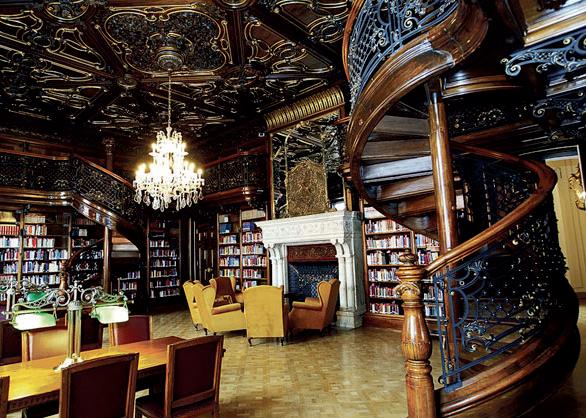 Szabó Ervin könyvtár